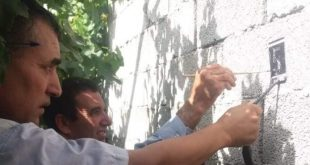 انطلاق عملية الاحصاء العام للسكن و السكان RGPH 2020 في الميدان ببلدية عين السبت